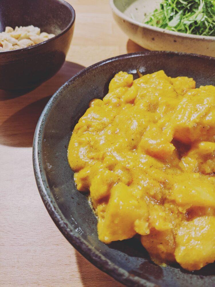 One Pot - Erdnuss Curry mit Wumms
